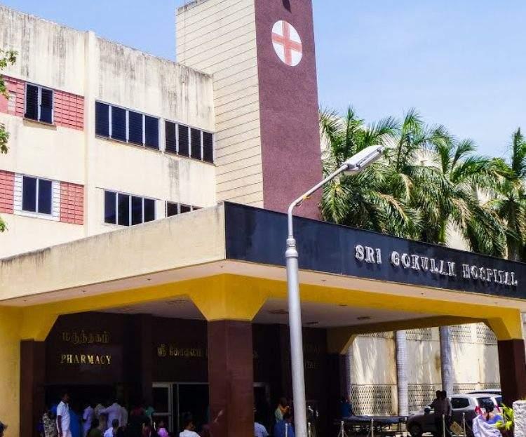 Sri Gokulam Hospital