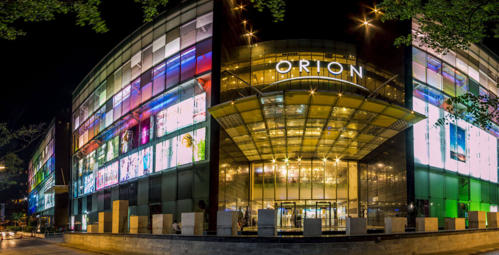 Orion Mall